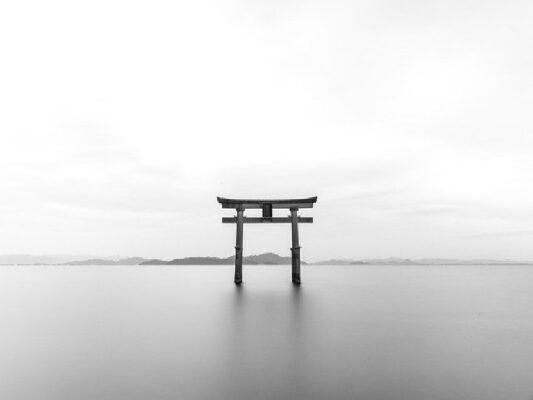 Itsukushima - Torii - Fishing trip au Japon